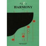 Wilkinson R ABC of Harmony...