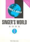 Trinity Singer's World Book...